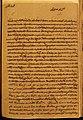 Correio Geral - Volume 1 - p. 196.jpg