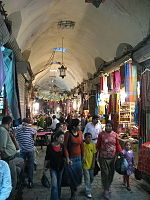 Covered suq in Aleppo.jpg
