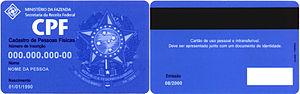 Cadastro de Pessoas Físicas - a CPF card (new model)