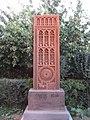 Cross-Stone from Jugha, 16c., replica, Surb Hovanes Church, Yerevan, Armenia - panoramio (2).jpg
