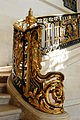 Départ de la rampe de l'escalier intérieur du Petit Trianon.jpg