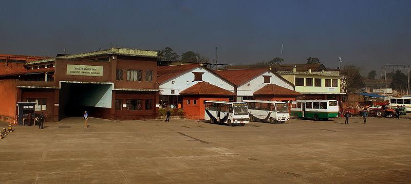 Domestic terminal, Kathmandu Airport