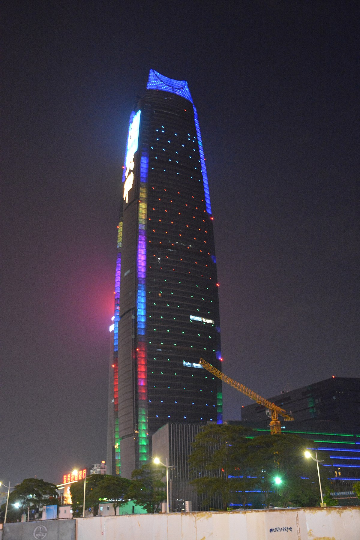 Dongguan TBA Tower - Wikipedia