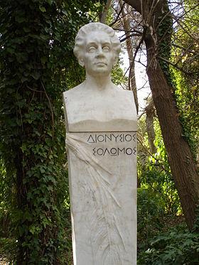 Μαρμάρινη προτομή του Δ. Σολωμού, Εθνικός Κήπος - Αθήνα