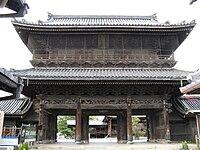 Daitsuji (Nagahama) sanmon1.jpg
