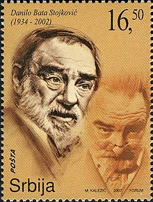 Description de l'image Danilo Stojković 2007 Serbian stamp.jpg.