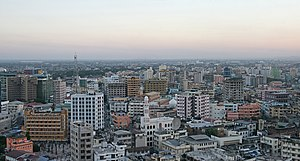 English: Panorama of Dar es Salaam city a few ...