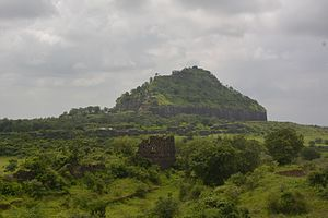 Alauddin Khalji's raid on Devagiri - The Devagiri hill