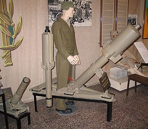 Israel Defense Forces History Museum - the Davidka