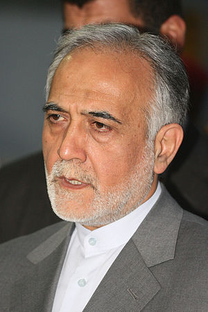 Vice President of Iran - Image: Davoodi 3