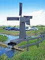 De Westermolen Langerak, weidemolen (2).jpg