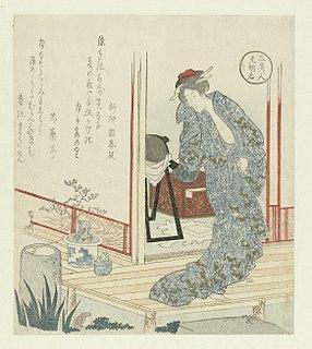 consort empress of Japan