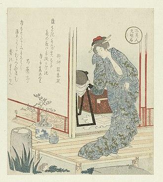 Empress Kōmyō - Empress Kōmyō depicted by Ryūryūkyo Shinsai