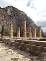 Delphi 033.jpg