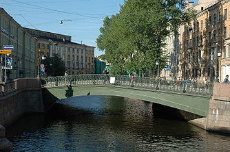 Demidov bridge St Petersburg.jpg