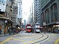 Des Voeux Road Central at Morrison Street (Hong Kong).jpg