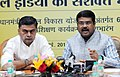 Dharmendra Pradhan addressing at the launch of the Skill Development Programme in six states in collaboration with SAUBHAGYA, through video conference, in New Delhi.jpg