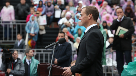 Dmitry Medvedev in Day of the Town 2015 (Moscow) 01.png