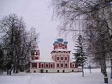 Dmitry church uglich 3.JPG