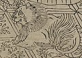 Dog detail, Diamond sutra (cropped).jpg