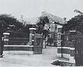 Doshisha University2.jpg