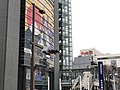 DownTown of ToyotaCity003.jpg