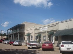 Community Bank of Louisiana Main Branch Mansfield Louisiana ...