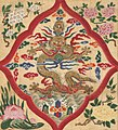 Dragon, center detail, Korea, Joseon dynasty - Set of Four Painted Characters - 1998.119 - Cleveland Museum of Art (cropped).jpg