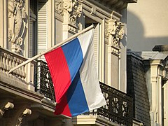 Drapeau Russie délégationUNESCO Paris.jpg