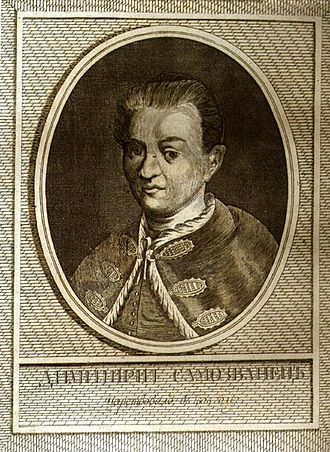 False Dmitry I - Image: Dymitr Samozwaniec