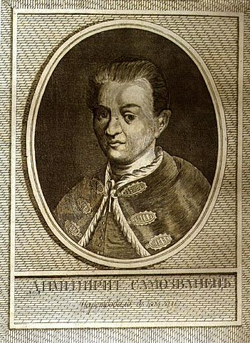 Гравюра с портретом Самозванца