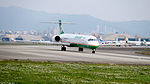EVA Air MD-90-30 B-17926 Departing from Taipei Songshan Airport 20150221b.jpg