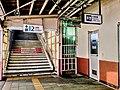 Echigo-Horinouchi Station Ho-me WC.jpg