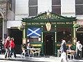 Edinburgh img 3303 (3658093456).jpg