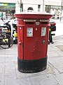 Edward VII postbox, Upper St. Martin's Lane - Long Acre, WC2 - geograph.org.uk - 1295592.jpg