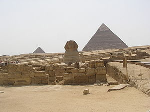 Egyptian pyramids - A view of the Pyramid of Khafre from the Sphinx.