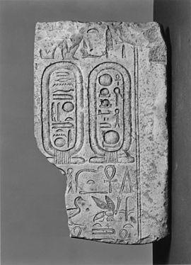 Double cartouche avec le nom du dieu Aton.
