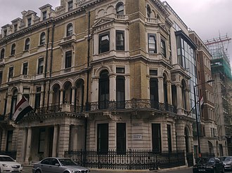 Embassy of Egypt, London - Image: Egyptian Cultural Institute, London