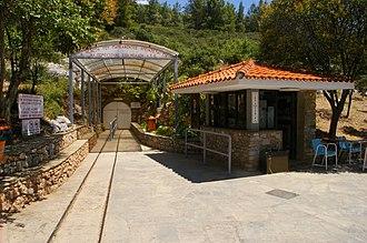 Petralona cave - Petralona cave entrance
