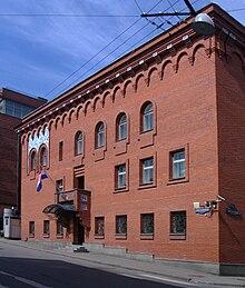 Croatian Embassy in Washington, United states - consul.info