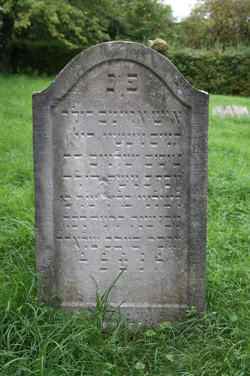 Embken (Nideggen) Jüdischer Friedhof627.JPG