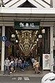 Entrance of Shinkyogoku by galaygobi in Kyoto.jpg