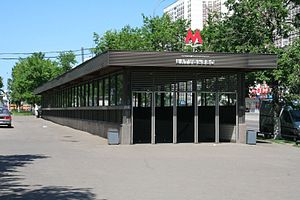 Entrance to Altufievo metro station.jpg