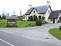 Entrance to Drumlochart Caravan Park - geograph.org.uk - 316941.jpg