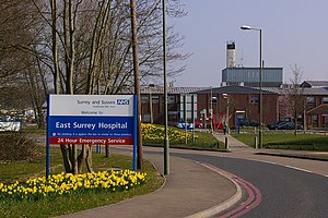 East Surrey Hospital - Entrance to East Surrey Hospital