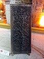 Eskişehir Woodworking Museum.jpg