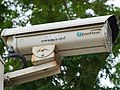 EverFocus CHT-HS-001 of Campus Security, NTU 20190504b.jpg