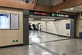 Exit D interface of Zhushikou Station (20200909132739).jpg