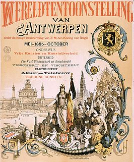 Exposition Universelle d'Anvers (1885).jpg