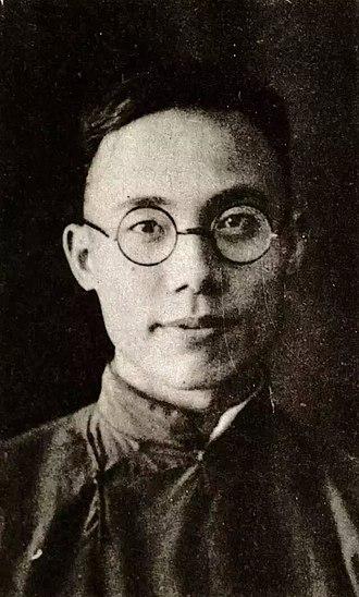 Fang Ganmin - Fang Ganmin, c.1930